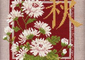 "Embroidery ""Chrysanthemum Autumn"""