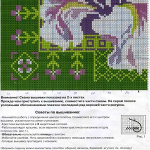 Schematic cross stitch cushion Irises (Riolis) 3 from 4